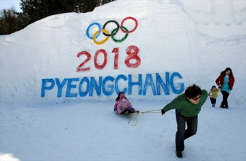 2018 Olympic ceremonies to be held in Pyeongchang-Image1
