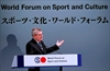 Rowing body restates opposition to moving 2020 Olympic venue-Image1