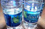 Hamilton politicians study banning bottled water