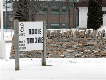 Brookside Youth Centre