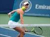 Bouchard tops entry list for Quebec tennis-Image1