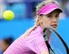 Wozniacki, Bouchard win on grass in Eastbourne 2nd round-Image1