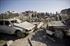 Saudi bombings