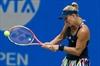 Kerber beats Mladenovic in 1st match as women's world No. 1-Image1