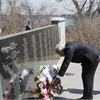 Harper and Indian PM visit Air India memorial