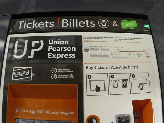 Service disruptions Sunday on UP Express between Pearson Airport in Mississauga and Union Station