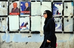 Tunisians hold landmark presidential election-Image1