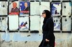 Tunisians hold landmark presidential election-Image1