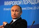 Putin accuses US of undermining global stability-Image1