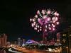 Pan Am Games' Closing Ceremonies