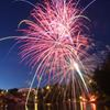 Gilford Lions ready to light up weekend with fireworks sale