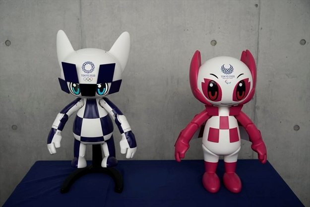 Robots will be part of the 2020 Olympics experience in Tokyo