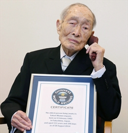 World's oldest man dies in Japan at the age of 112-Image1