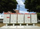 Canada Post Super Mailboxes
