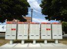 Canada Post Super Mailboxes