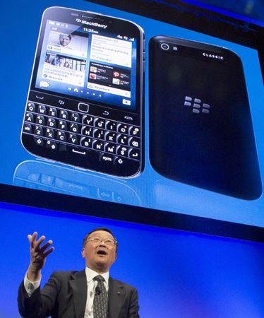 BlackBerry partnership