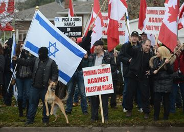 Jewish Defence League protest at Mississauga Palestinian cultural centre