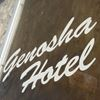 Genosha Hotel in downtown Oshawa