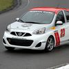 Nissan Micra Cup coming to Ontario