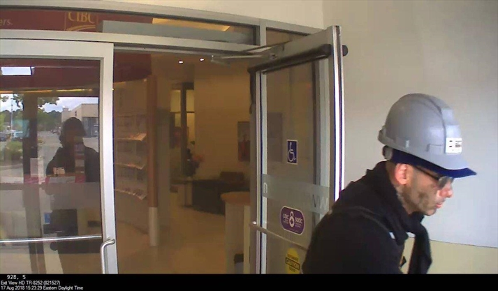 Do You Know This Bank Robbery Suspect?