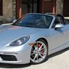 FIRST DRIVE: Porsche continues to spoil driver with 718 Boxster