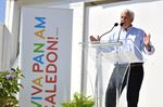 Pan Am one-year countdown celebration