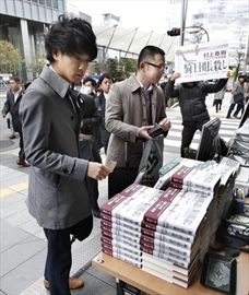 Fans in Japan rush to get Murakami book with esoteric title-Image6