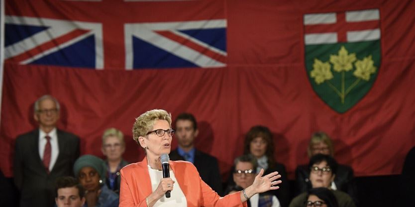 Kathleen Wynne making Basic Income announcement in Hamilton