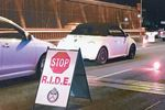 RIDE program out to nab impaired drivers
