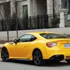 Scion FR-S is raw, noisy and a delight for the enthusiast