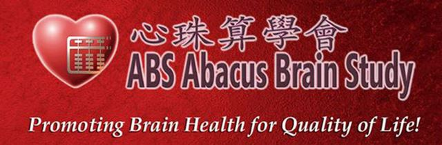 ABS Abacus Brain Study