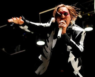 Arcade Fire return with new song 'I Give You Power'-Image1