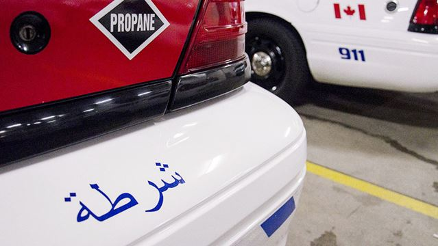 Social Media Ignites Controversy Over London Police Cars Arabic Lettering Thespec