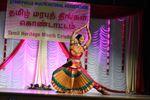 Tamil Heritage Month
