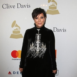 Kris Jenner's wrecked car for sale -Image1