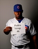 Strop agrees to $11.85 million, 2-year contract with Cubs-Image1