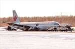 Focus of Halifax plane crash turns to cause-Image1