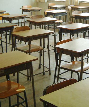 Empty classrooms?