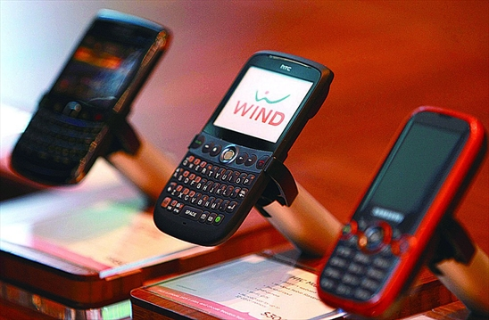 Action line family felt buffeted by wind mobile for Wind mobile family plan