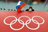 Russian track and field athletes banned from Rio Games-Image2
