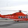 Man airlifted to hospital after sustaining gunshot wound to chest in Milton