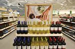 Take a sneak peek at new Midland LCBO