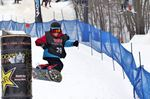 Amateurs compete in Snowboard Ontario slopestyle event at Blue Mountain