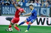 Europe Qualifiers: Bosnia hammers Gibraltar 5-0-Image1