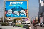 Smurfette is shunned in Israeli ultra-Orthodox city-Image2