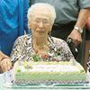 Midland woman celebrates milestone birthday