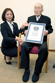111-year-old from Japan recognized as oldest man-Image1