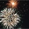 Cobourg Fireworks