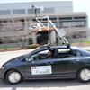 Storm Chasers: Pan Am Games version