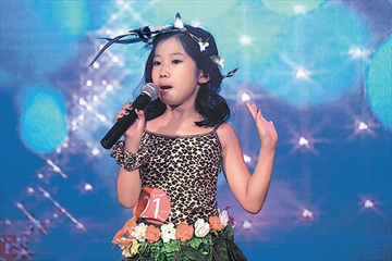 Carolyn Hao
